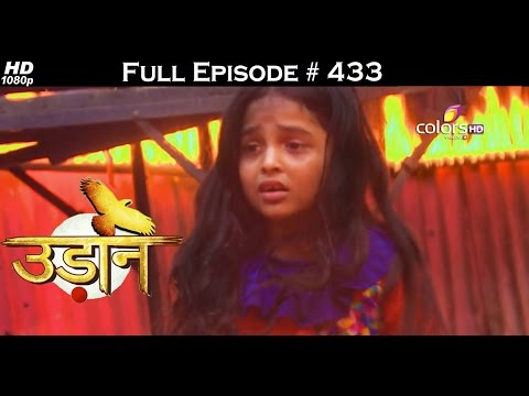 Udann Sapnon Ki-18th January 2016-उदंन सपनों की-Full Ep.HD