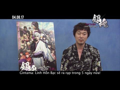 GINTAMA - 5 Day Countdown: Hirofumi Arai - Opens 04.08.17 in Vietnam
