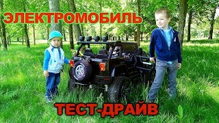 видео: Электромобиль ДЖИП 4х4 Jeep MonsterПодарок на День Рождения! Обзор и тест-драйв