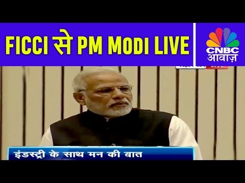 PM Modi's First Speech After Gujarat Election Campaign | PM Modi LIVE At Ficci's AGM | CNBC Awaaz