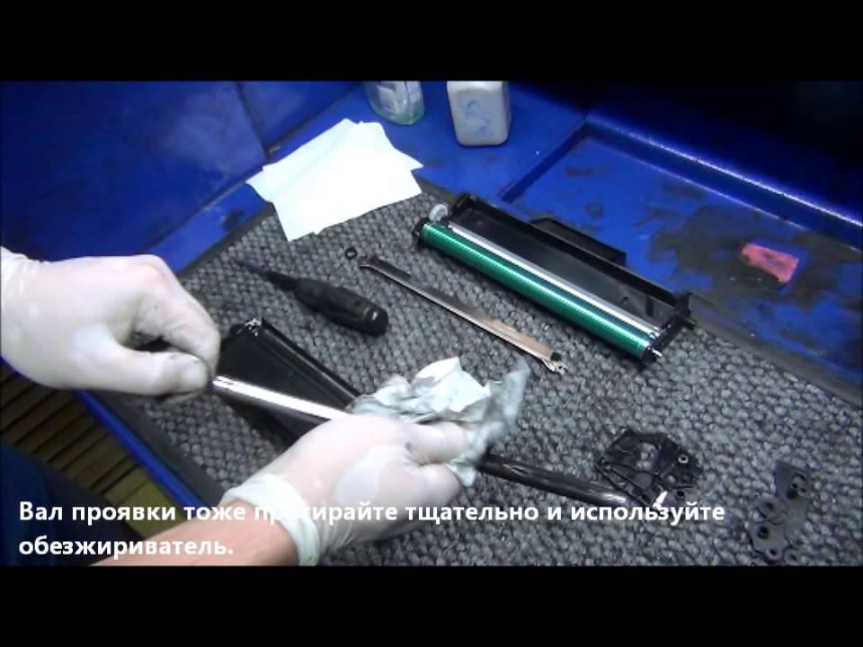Инструкция По Заправке Катриджа Samsung Ml 1615