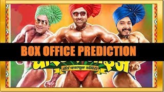 Poster Boys Box Office Collection Prediction Day 1 I 1st Day | 2nd day | each day