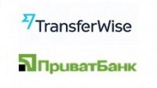 Как перевести деньги из Польши в Украину.  Transferwise(В этом видео, детально расскажу, как перевести деньги из Польши в Украину через систему переводов Transferwise.com..., 2016-10-07T08:52:37.000Z)