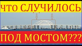 Крымский(июнь 2018)мост! Армирование и бетонирование опор! Сам процесс работ! Последние новости!