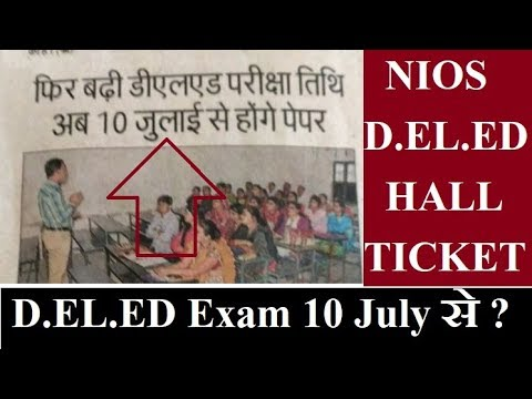 D.EL.ED EXAM 10 July से ? NIOS D.EL.ED  Hall Ticket Download Link | Online Partner