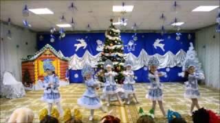 Танец снегурочек в детском саду