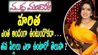 Zee Mudda Mandaram Serial Actress Haritha Family Unseen Os