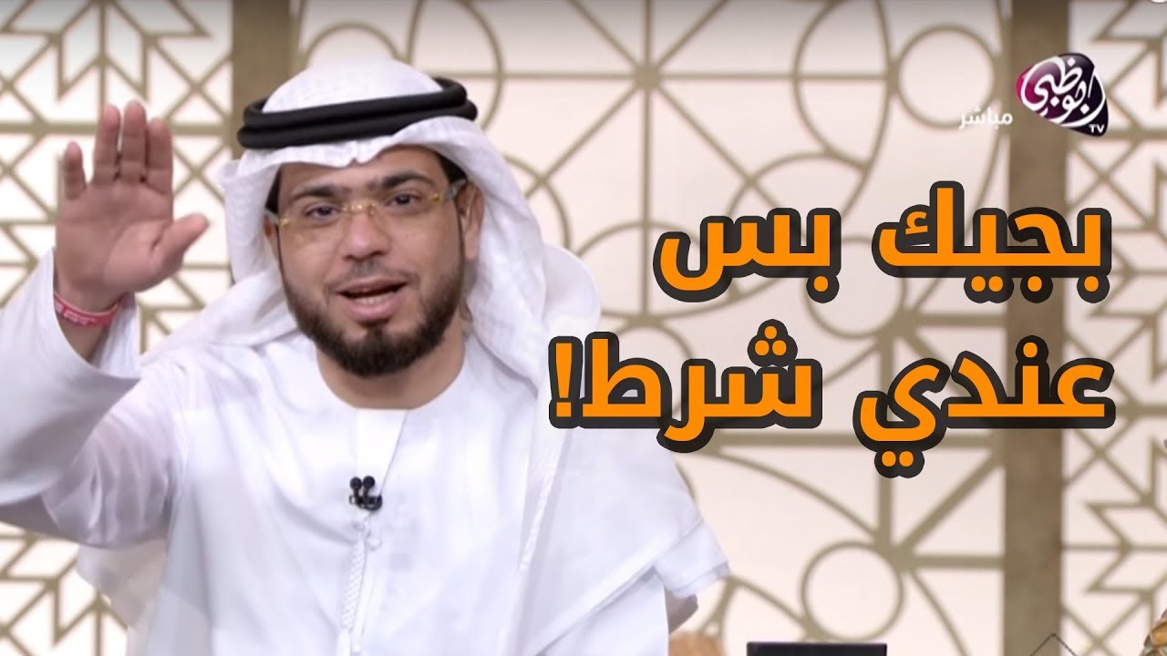 (مضحك) متصل من الإمارات يدعو الشيخ وسيم يوسف على افتتاح مطعمه الجديد للبرغر