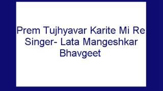 Prem Tujhyavar Karite Mi Re- Lata Mangeshkar (Bhav geet)