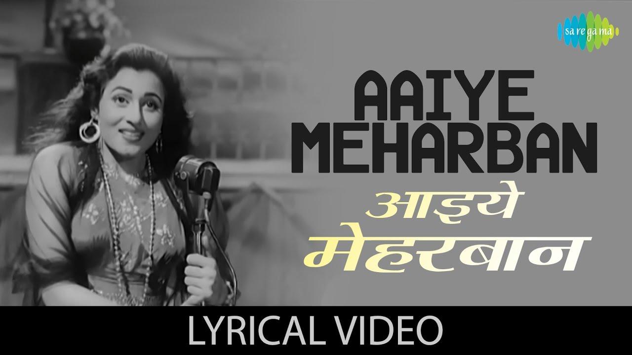Aaiye Meherbaan (Asha Bhosle, Howrah Bridge) - Lyrics In Hindi