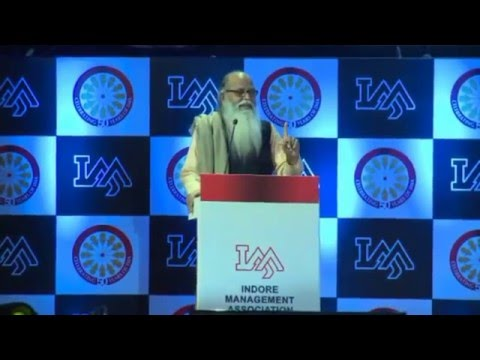 IMA International Management Conclave (2013) - Swami Anubhavananda (Spiritual Teacher)