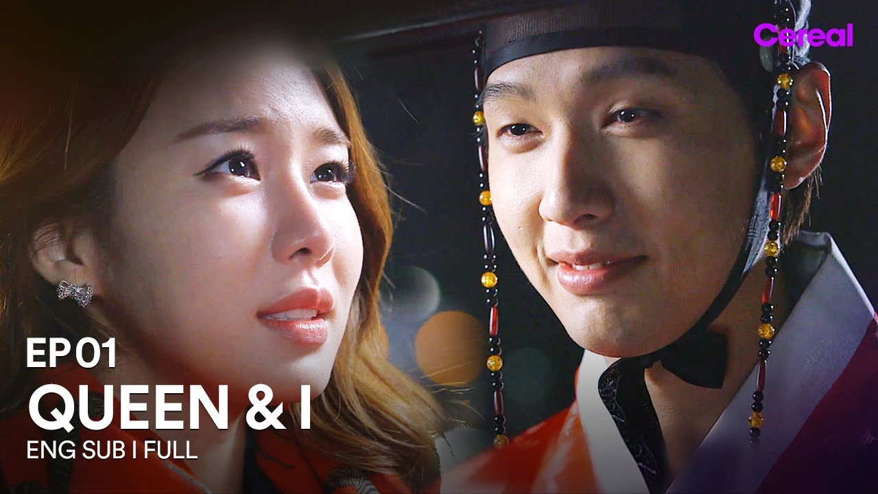 Download [ENG SUB|FULL] Queen & I | EP.01 | #Jihyunwoo #Yooinna #QueenAndI