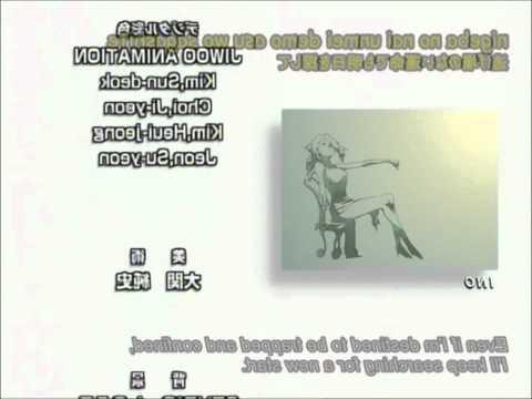 Naruto shippuuden ending 4 Mezamero! Yasei  (English Fandub)