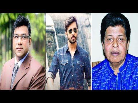 শাকিব খানের ওপর নিষেধাজ্ঞায় লাভ কার ???  Dhallywood Superstar Shakib Khan News