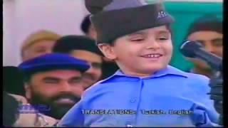 Majlis e Irfan 10 January 2003