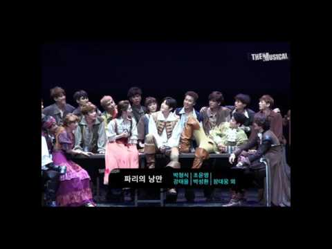 Park Hyungsik @ Musical The Three Musketeers 2016 (part2) from YouTube · Duration:  2 minutes 55 seconds