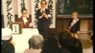 1987年 初代マルコメ君は夕ニャンに出てました。