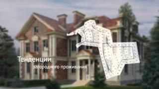 Москва. Зеленоград. Дома и Дуплексы.(, 2015-01-15T10:30:57.000Z)