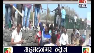 Ahmednagar - क्लेरब्रुस जागेचा वाद (राडा)  LIVE