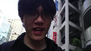 岩永さんのイベントに来たから、今日の動画はお休みダァ 岩永徹也 検索動画 30
