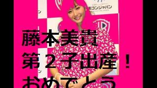 YOUTUBE・ひと月のお小遣いをわずか2日で稼ぐ方法 http://saitokazuya.n...