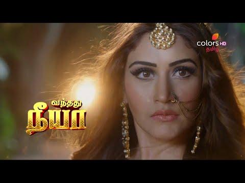 Vandhathu Neeya   வந்தது நீயா   Priya Becomes An Overnight News Sensation   Episode 01