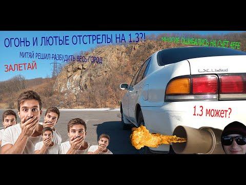 Отстрелы?Злой выхлоп на Sprinter 4EFE! Проект #тачкадлядуши серия №1