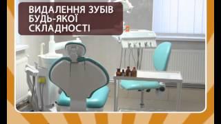 Стоматология Диадент г. Винница(, 2014-03-21T10:51:58.000Z)