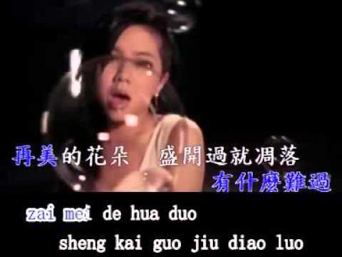 pinyin 泡沫pao mo