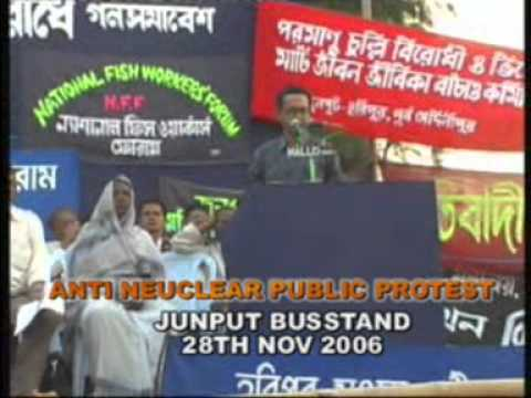 Anti Nuclear power Public Protest 28 November 2006 at Junput Bus stand, Purba Medinipur,WB