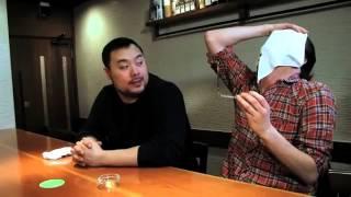 Inside Tokyo's Bar High Five