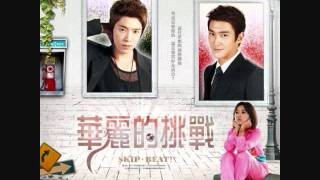 [Full version + DL link] S.O.L.O (Skip Beat OST) - Super Junior M (Edited)