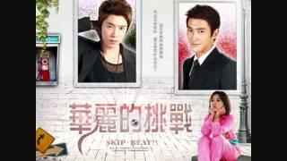 [Full version + DL link] S.O.L.O (Skip Beat OST) - Super Junior M (Edited)