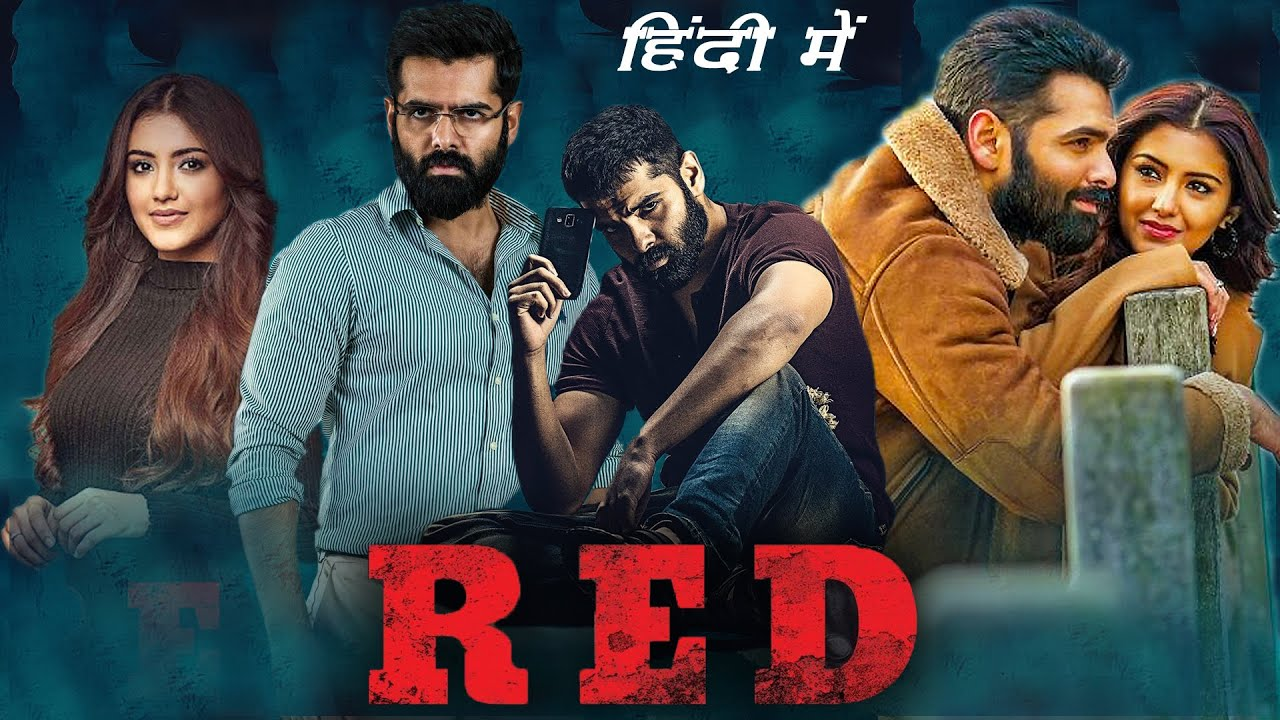 RED (2021) Hindi Dubbed Movie | Ram Pothineni, Nivetha Pethuraj, Malvika  Sharma | Hindi Release News - YouTube