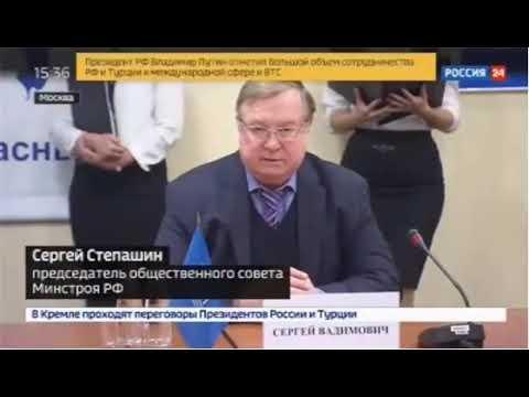 «Россия 24», В Фонде ЖКХ вручили первое платежное поручение на сумму 108,56 млн. рублей для финансирования программы переселения граждан из аварийного жилья в рамках национального проекта «Жилье и городская среда»