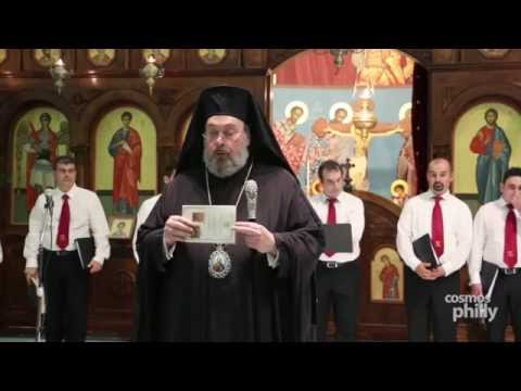 Delaware Valley Byzantine Music Lenten Concert