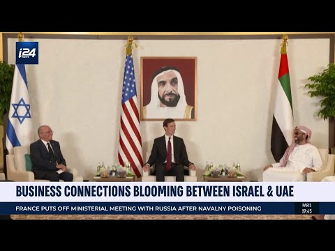 Business Connections Blooming Between Israel & the UAE