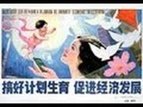 China's One Child Policy   China Uncensored