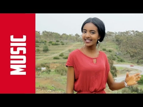 ERI Beats - New 2018 Eritrean Music  | Ayqebxon - ኣይቀብጾን  | - Shewit Kifle