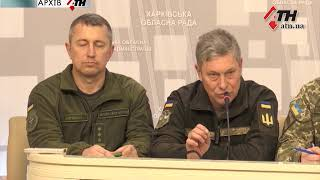 Военное положение в Харькове. Что будет после? - 27.12.2018