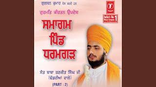 Samagam Pind Dharam Gad