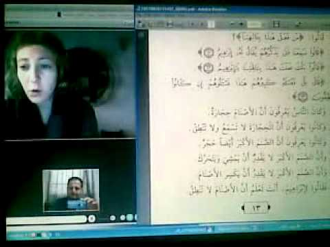 Arabic language private tutor in Egypt - Cairo-facebook.com/arabiclanguageforall