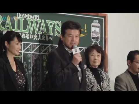 RAILWAYS 愛を伝えられない大人たちへ』初日舞台挨拶 (関連記事はこちら) http://www.moviecollection.jp/news/detail.html?p=3261 #三浦友和#三浦貴大.