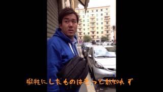 藍「チョコレイト」2015.2.11 Release