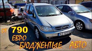 Автомобили по бюджетным ценам. Авто от 790 евро.