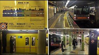 東京メトロ銀座線(商業・下町エリア) ホームドア設置・リニューアル前