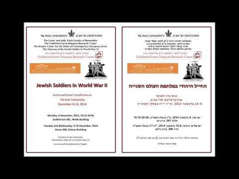 Jewish Soldiers in World War II conference -  Partisans and Resistance