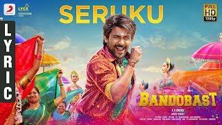 Bandobast - Seruku Lyric (Telugu) | Suriya, Sayyeshaa | Harris Jayaraj | K.V. Anand