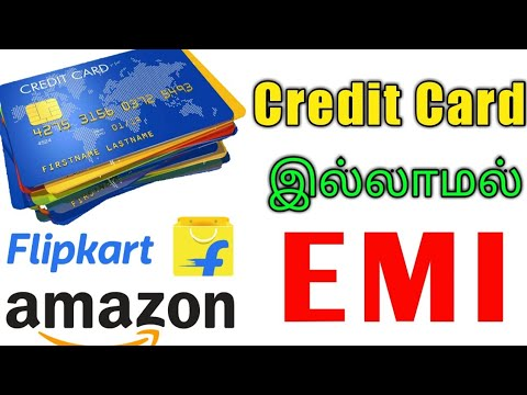 Debit Card EMI On Amazon and Flipkart || இனி Credit Card தேவையில்லை