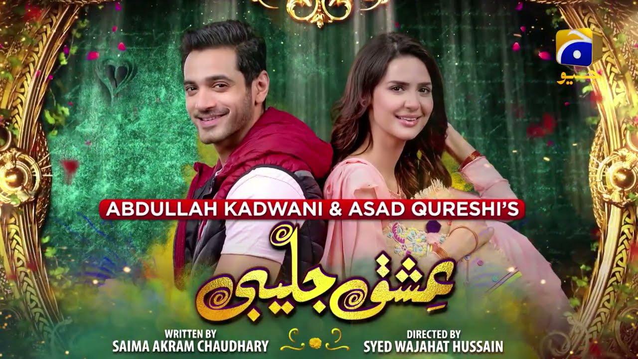 Download Ishq Jalebi - Episode 30 - 13th May 2021 - HAR PAL GEO
